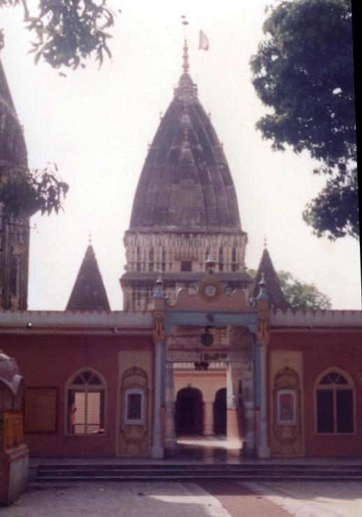 Raghunath_Temple_Jammu